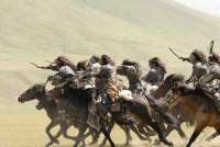 Imagen de Mongol