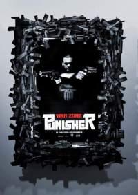 El Castigador 2