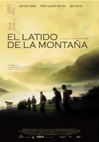 El latido de la montaña