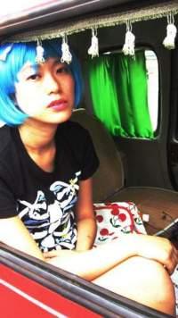 Imagen de Ella, una joven china