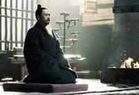 Imagen de Confucio