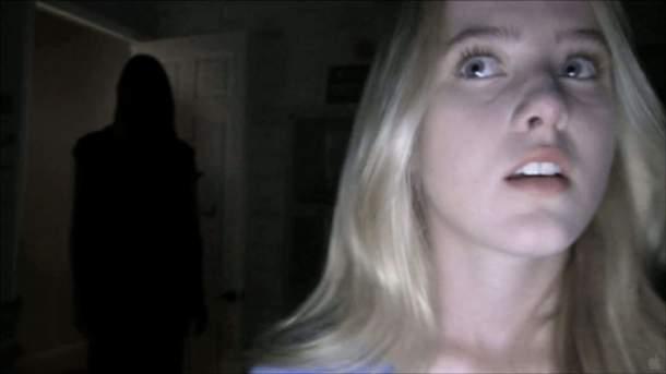 Imagen de Paranormal Activity 4