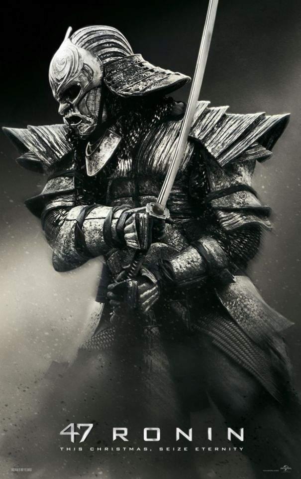 Cartel de La leyenda del samurái
