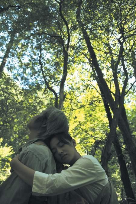 El bosque de luto